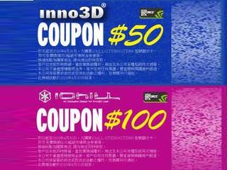 Inno3D / iChill 季季有賞 春日優惠 凡購 GTX950 或 GTX960 即送超市現金券