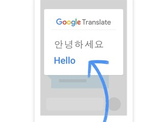 複製後即時翻譯 不影響當前程式 Google 翻譯加入浮動視窗功能