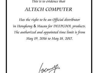 成為 Deepcool 港澳區代理 Altech Computer 將引進更多 DIY 產品