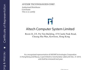引入國際知名記憶體品牌 Altech Computer 成為 AVEXIR 港澳代理