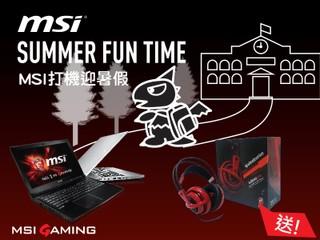 Felton 七月 Summer 優惠第三擊 買指定 MSI 電競筆電即送 Steelseries 耳機