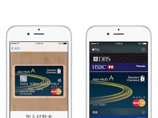 APPLE PAY HK