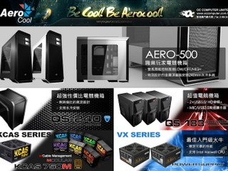 OC Computer 再引入 DIY 品牌 成為 AeroCool 港澳總代理