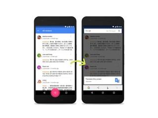 異國網頁或程式即時翻譯 Google Now On Tap 功能