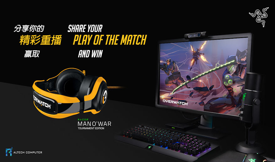 Overwatch x Razer Event