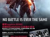 買SAPPHIRE RX480繪圖卡 送BattleField 01遊戲升級包!!
