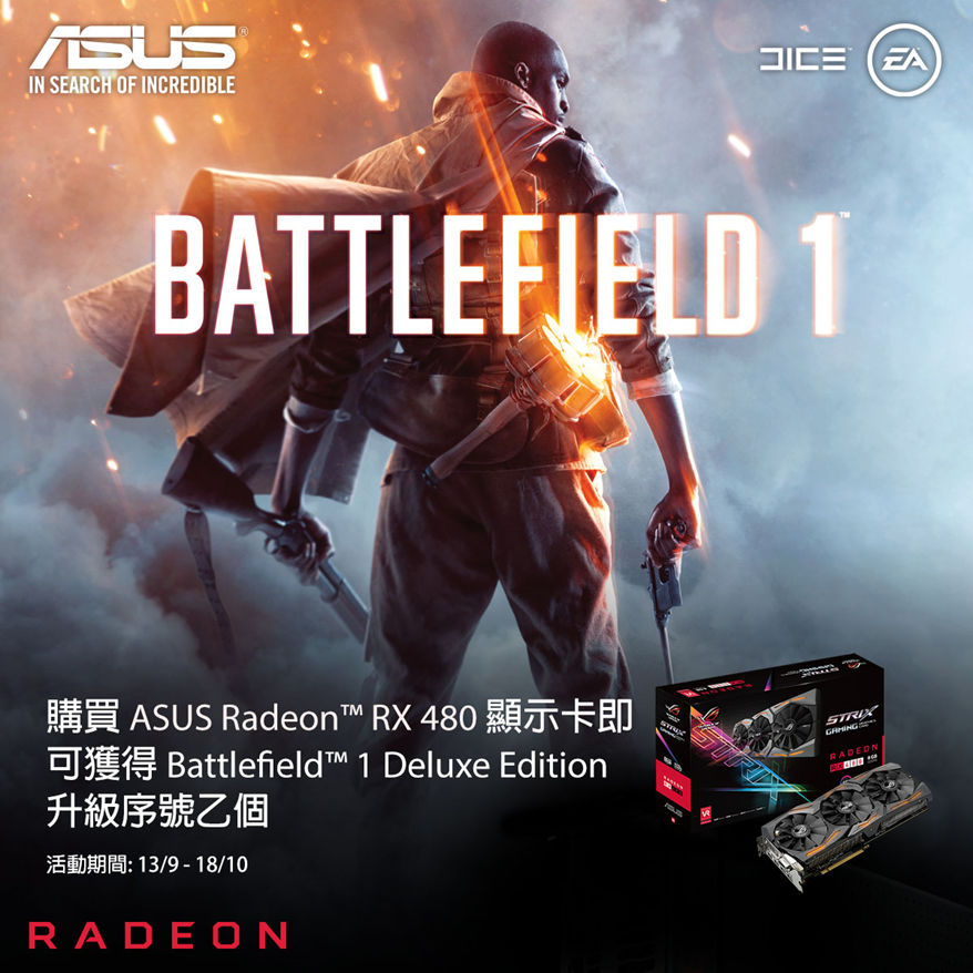 ASUS Graphics Card