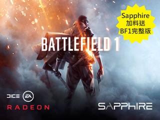 FELTON 10 月有嘢送!!! 第二回  買 Sapphire Nitro+ RX480 8GB 送 BF1