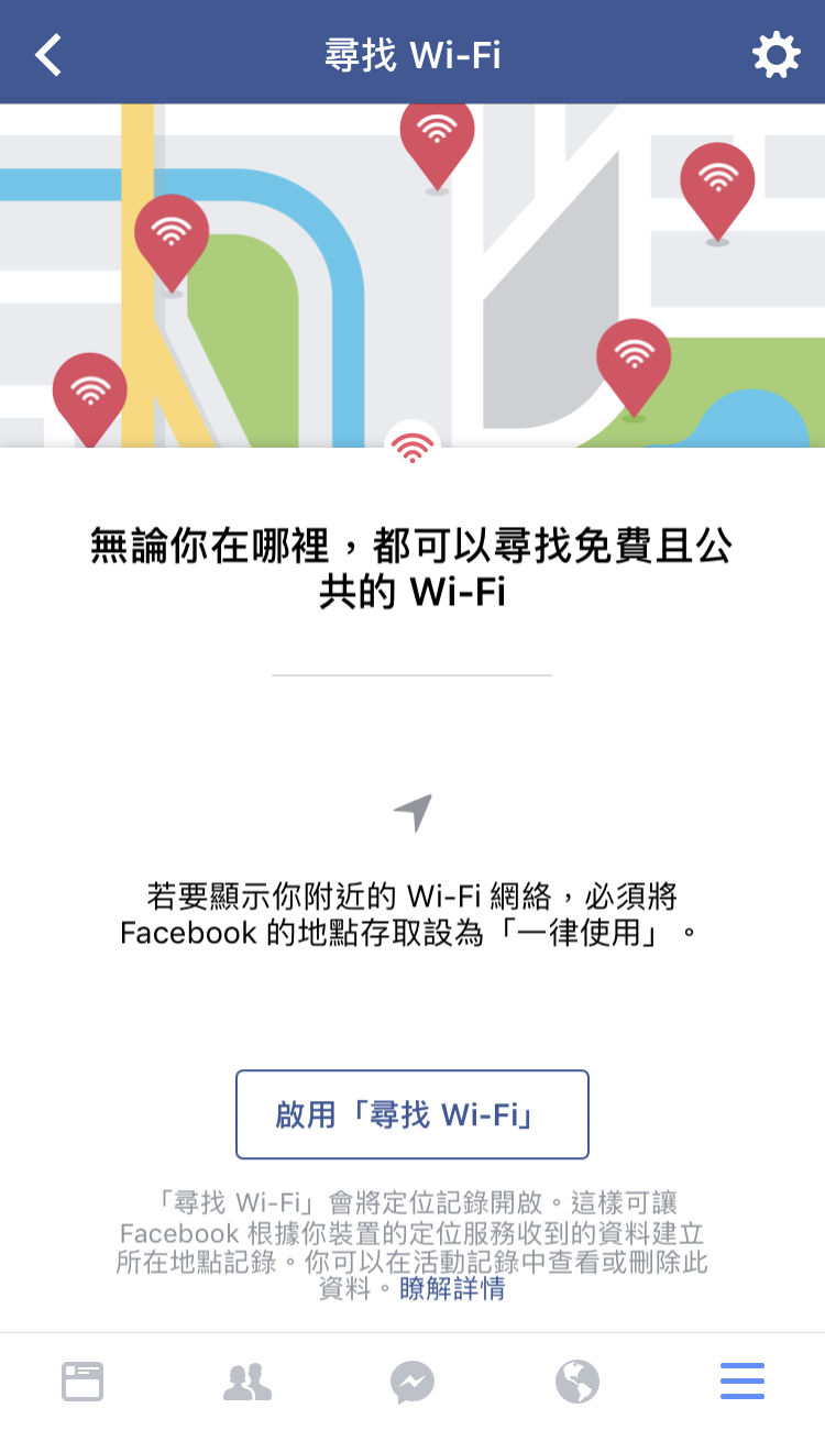 Facebook WiFi Search