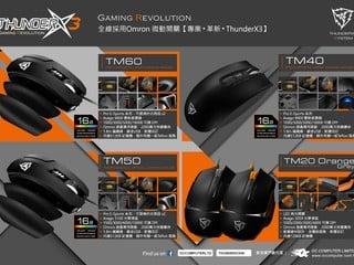 ThunderX3 TM 系列電競滑鼠 全線採用 Omron 微動開關