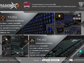 Baskonia E-Sports 團隊專用電競產品 ThunderX3 引入 TK50、TK40 電競鍵盤