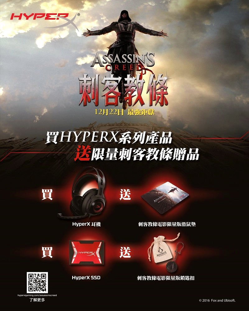 HyperX Assassins Creed Poster