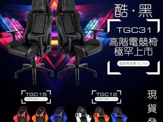 各個方面全面升級 ThunderX3 全新 TGC31 電競椅登場