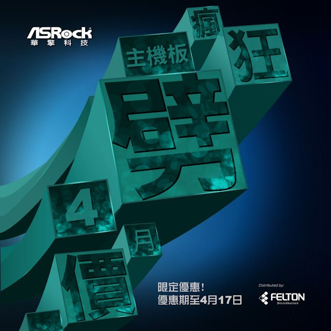 ASRock April Sales