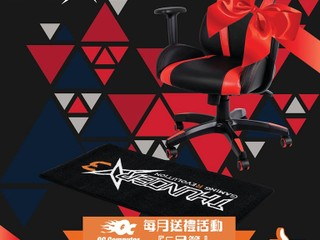 OC Computer 每月送禮活動 - 5月篇! 送出 ThunderX3 TGM10 電競椅專用地毯