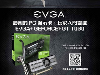 最潮 PC 繪圖卡.玩家首選 EVGA GEFORCE GT 1030 SC 2GB