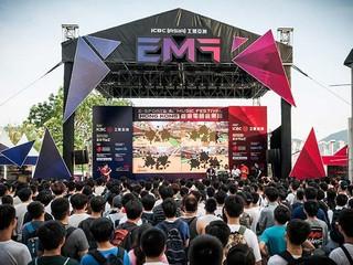 【香港電競音樂節 2017】圓滿落幕 AOC 將繼續推動電競行業發展