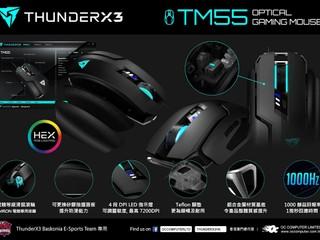 PMW3330 光學傳感器、最高 7200DPI ThunderX3 全新 TM55 滑鼠