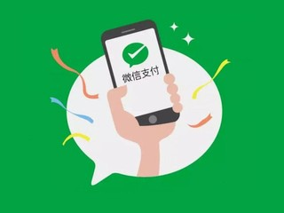 WeChat Pay HK 宣佈與港鐵攜手合作 於香港推廣流動支付體驗
