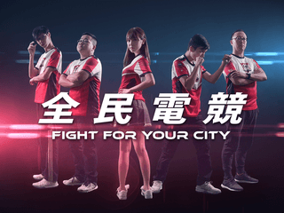 GALAX  推廣「全民電競」 全力贊助「亞洲城市聯賽 Asia City League」