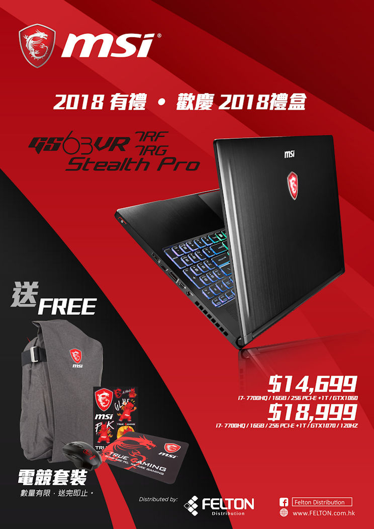 MSI Promotion