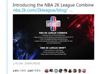 《NBA 2K》電競聯賽福利優渥   72,000 名玩家爭奪選秀位置