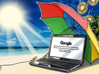 避免廣告誘使用戶進行虛擬貨幣交易 Google 今年 6 月開始禁止加密貨幣相關廣告