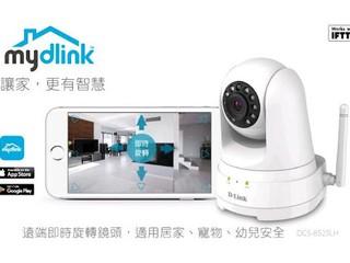 支援雲端錄影!搭載全新 mydlink app D-Link DCS-8525LH 網路攝影機即將在香港上市
