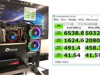 連續讀寫可達 6500MB/s、5000 MB/s Plextor 全新 M9Pe Extreme NVMe SSD