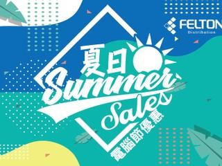 Felton【SUMMER SALES – 夏日電腦節優惠】 帶俾你哋超過百款產品優惠!!