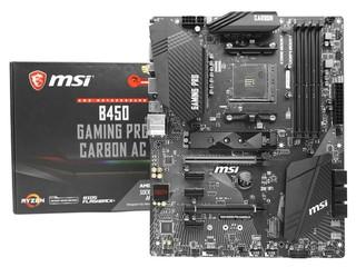 型格碳纖電競大板 MSI B450 Gaming Pro CARBON AC
