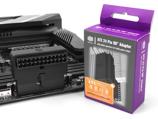 ATX 供電理線神器 Cooler Master ATX 24-Pin 90° Adapter
