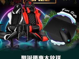 MYLS-TEC【ThunderX3 買 1 送 4 優惠】 買指定型號電競椅送您 4 份禮品