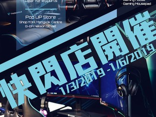 【ThunderX3 Pop Up Store 正式開催】 即場大量折扣優惠等住您!!