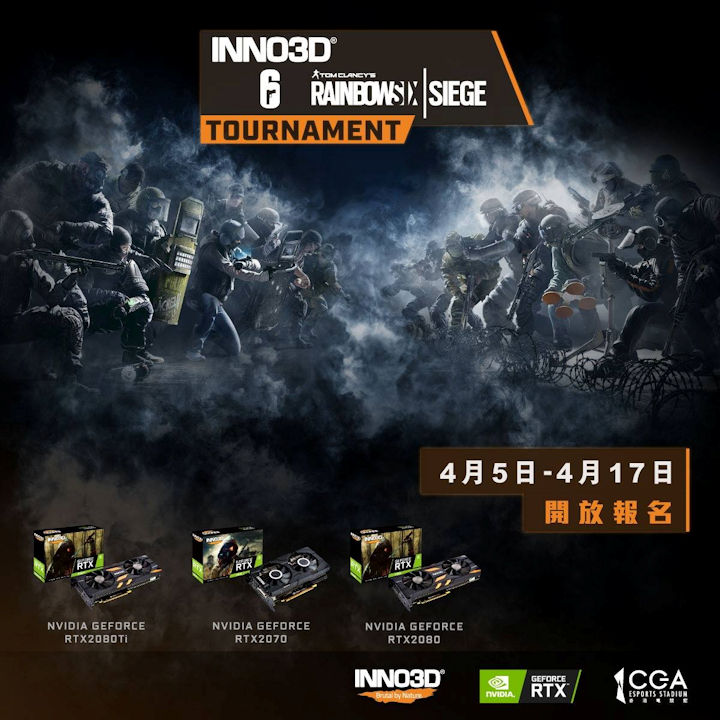 Rainbow Six:Siege Tournament