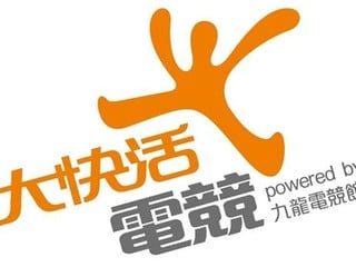 【一邊食阿活咖哩一邊打機?!】 萬三呎「大快活電競」七月登陸九龍灣 E-Max