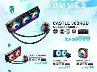 【DEEPCOOL❄️夏日優惠】 CPU 水冷風冷散熱限時冰涼價發售