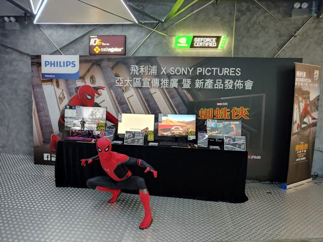 Philips_Spiderman Press Conf
