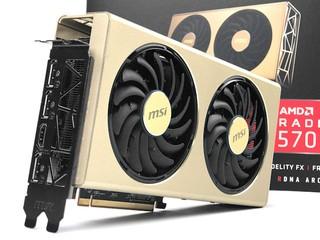 打破天下唯「公」局面 MSI Radeon RX 5700 XT EVOKE OC 繪圖卡