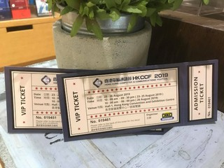 【HKEPC X AORUS 加碼再送 !!】 送出 20 張「香港電腦通訊節 2019」VIP 門票