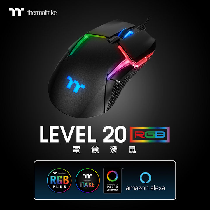 Level 20 RGB Mouse