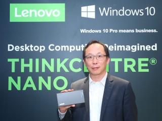 全球體積最細的商用桌上電腦?! Lenovo 推出全新 ThinkCentre M90n-1 Nano