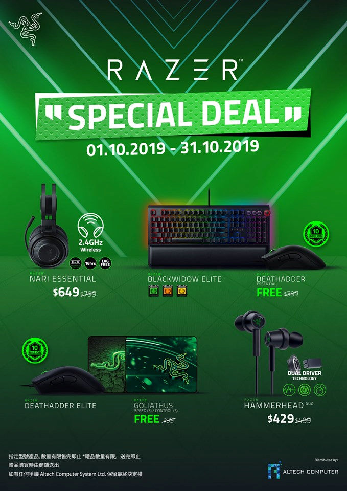 Razer Oct Promo