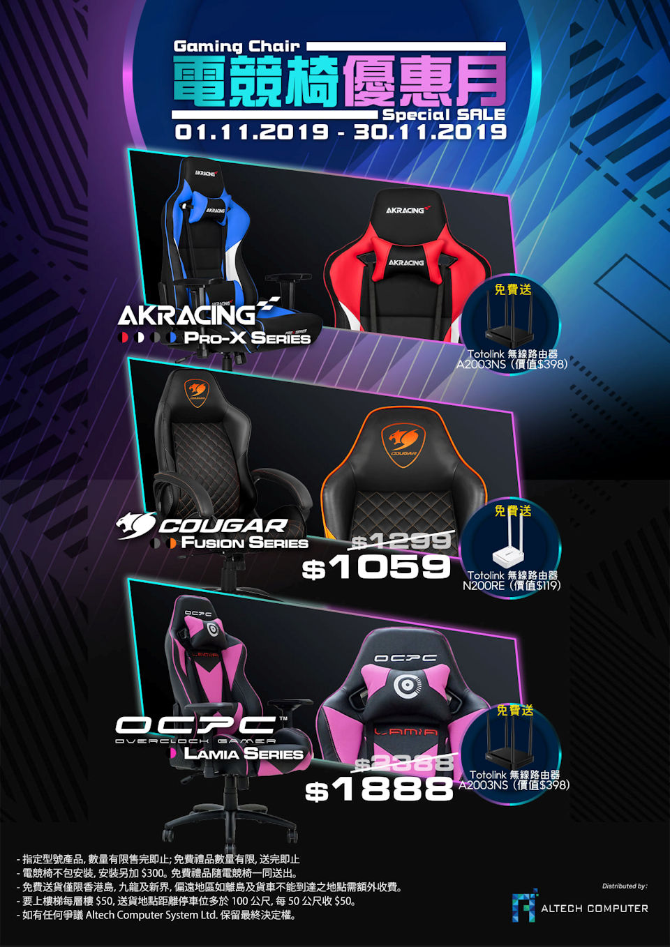 Altech Gaming Chair Special SALE