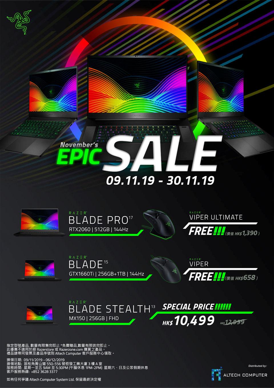Razer Blade Promo