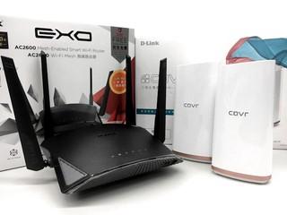 一步搞定全屋 WiFi 覆蓋!! D-Link COVR、EXO 兩大 Mesh WiFi 系列