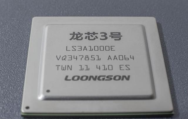 龍芯 3A/B3000