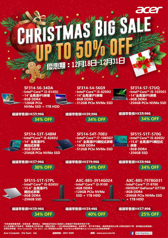 Acer Christmas Big Sale