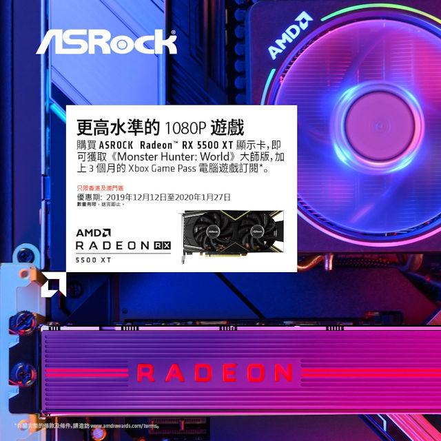 ASRock 5500XT Redeem