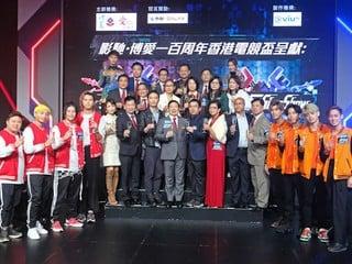 電競、慈善、教育和娛樂一體化 《全民來電 x 電競巨 Sing Show」》記者會